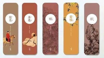 一篇文章教你看懂所有中国传统颜色