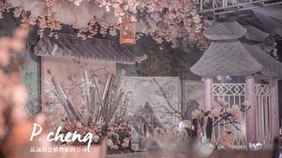 新中式婚礼的法式浪漫