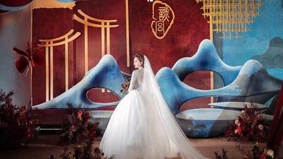 山水之韵新中式婚礼