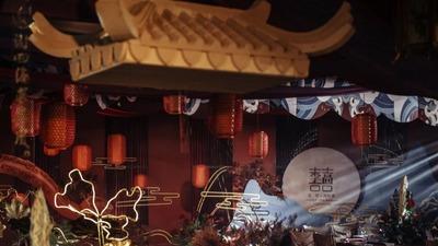 中式婚礼:知否知否,应是長樂未央