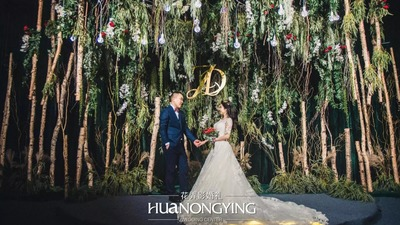 学霸们的爱情,熬过了异地恋,这场森系婚礼是最好的结局