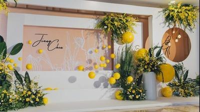 一场柠檬色婚礼