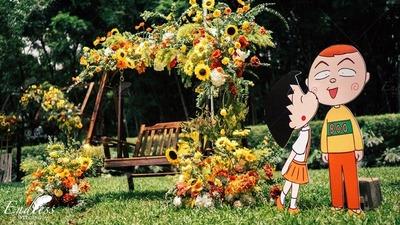 小丸子×猪太郎婚礼 | 所有的快乐与幸福都想和你分享