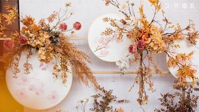 新中式婚礼桃花源