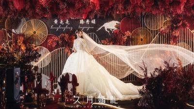 红色系新中式婚礼