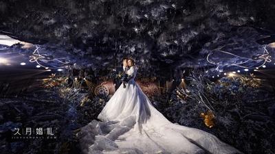星际婚礼:繁星入眼,而你已入我心