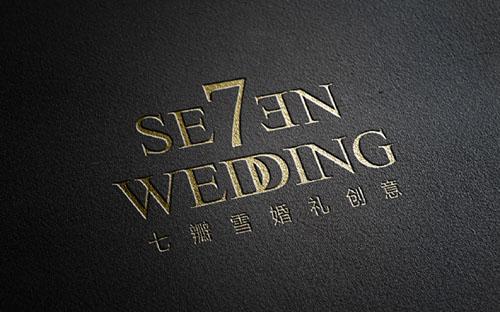 七瓣雪婚礼创意(南京)