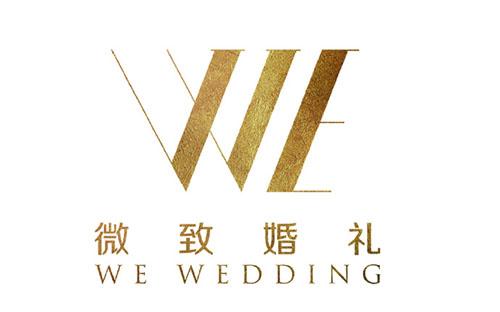 微致婚礼(杭州)