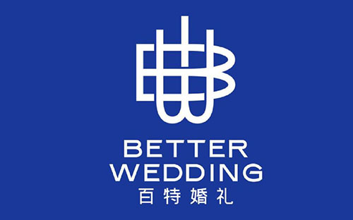 百特婚礼(杭州)