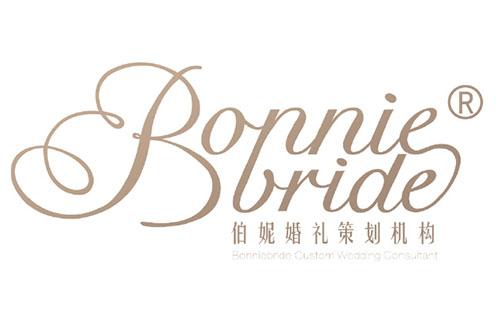 伯妮婚礼策划机构(杭州)