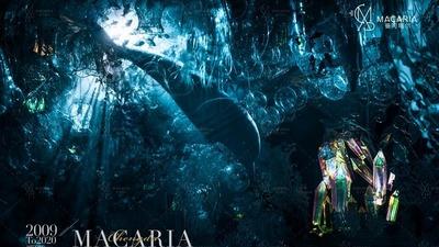 海底森林系婚礼