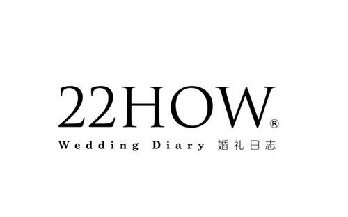 22HOW婚礼日志(上海)