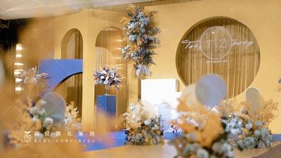 黄蓝撞色小众婚礼 | 和新娘一起大胆玩色块