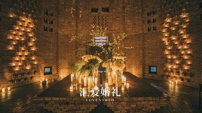 与红砖美术馆出自同一设计师,在这座京郊别苑里办婚礼简直不要太美!