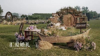 2018雅加达亚运会跳高冠军王宇甜蜜婚礼 | 6年爱情长跑,余生有你不将就