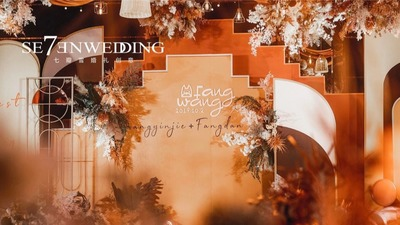 秋色摩洛哥婚礼,许你一场缤纷的异域爱恋