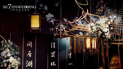 国风时兴 一场新中式婚礼带你领略古韵之美