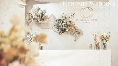 橙色香槟色现代婚礼,花艺和硬纱的创意搭配