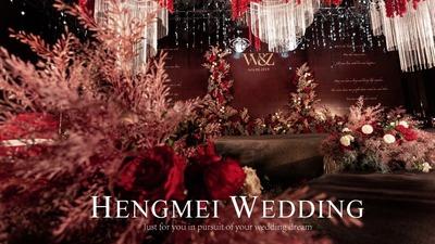 一场惊艳的轻奢深色红婚礼,带来典雅高贵的气息