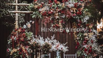 勃艮第红的户外婚礼