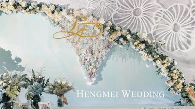 一场淡蓝色的婚礼,有着淡淡的优雅