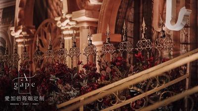 为一场法式宫殿风着了迷,红色宫廷婚礼