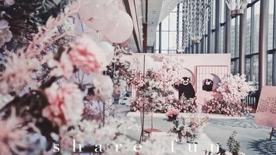 呆萌的熊本熊带你在樱花花海中见证不一样的幸福,粉色樱花婚礼