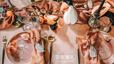 唱一首波子汽水味的小情歌,暖橙调的户外婚礼