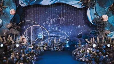我们的爱在星辰大海,蓝色星空婚礼