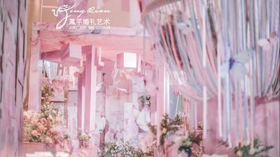 """迷""""蝶""""香,属于你的粉色游乐场婚礼"""