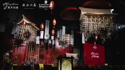 中国红婚礼策划