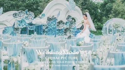 因为你,我提前开始对春天的想象,蓝绿色户外婚礼