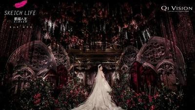 Love in Gothic Garden