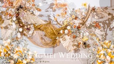 不得不爱的一场精致秋色婚礼设计
