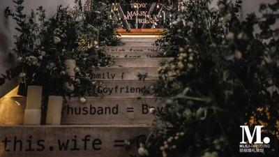 一步一风景,走进最舒适自然的婚礼