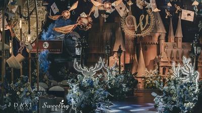 Harry Potter的魔法世界婚礼