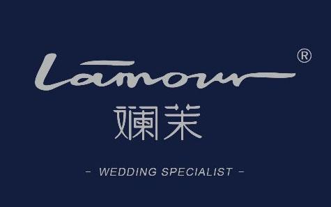 LAMOUR斓茉婚礼(宁波)