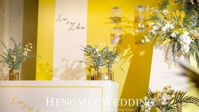 特别吸引人目光的亮黄色设计婚礼