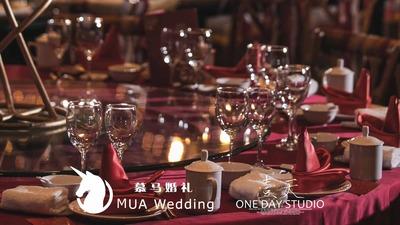 摩洛哥婚礼盛宴