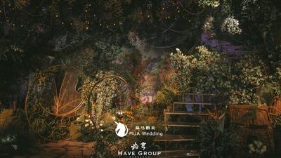 迷雾之森,绿色森系婚礼