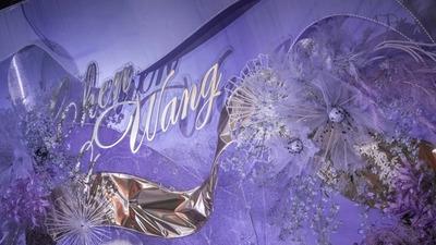 紫色星辰婚礼