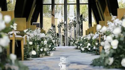 折叠万物的綽影,不远万里寄去长信,白绿色清新婚礼
