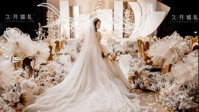 香槟色系婚礼