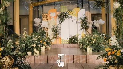 与我冒险远行,做我的爱人与挚友,皮卡丘主题婚礼