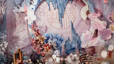 庭有枇杷树,亭亭如盖矣,粉蓝色中式婚礼