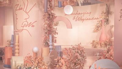 一场珊瑚粉色的婚礼
