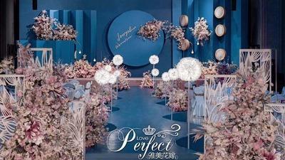 蓝粉色系婚礼