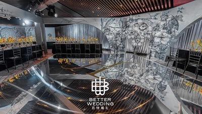Dior热带风情的魅力让婚礼成为一件艺术品