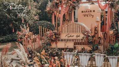 高颜值夫妇的复古秋日花园婚礼