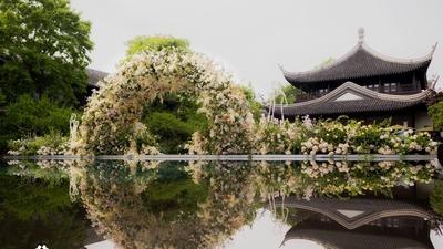 Our Secret Garden 秘密花园